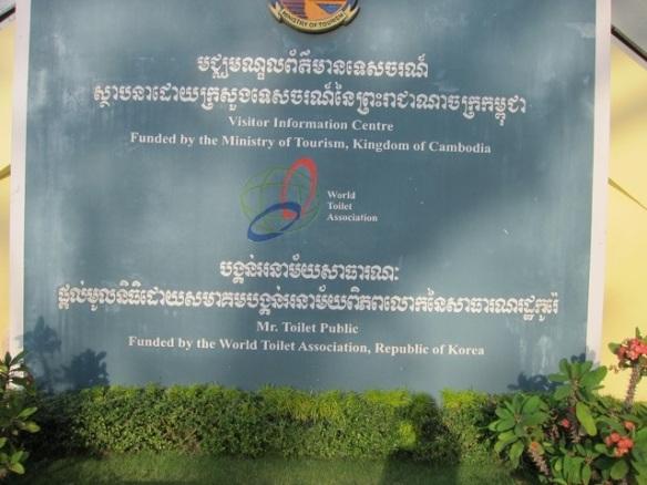 20120131-214002.jpg