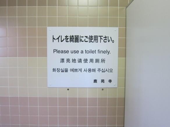 20120323-111151.jpg